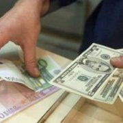 Любые валютные операции в Украине - только через налоговые органы