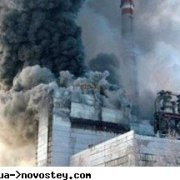 После пожаров и боев вновь запущена Славянская ТЭС